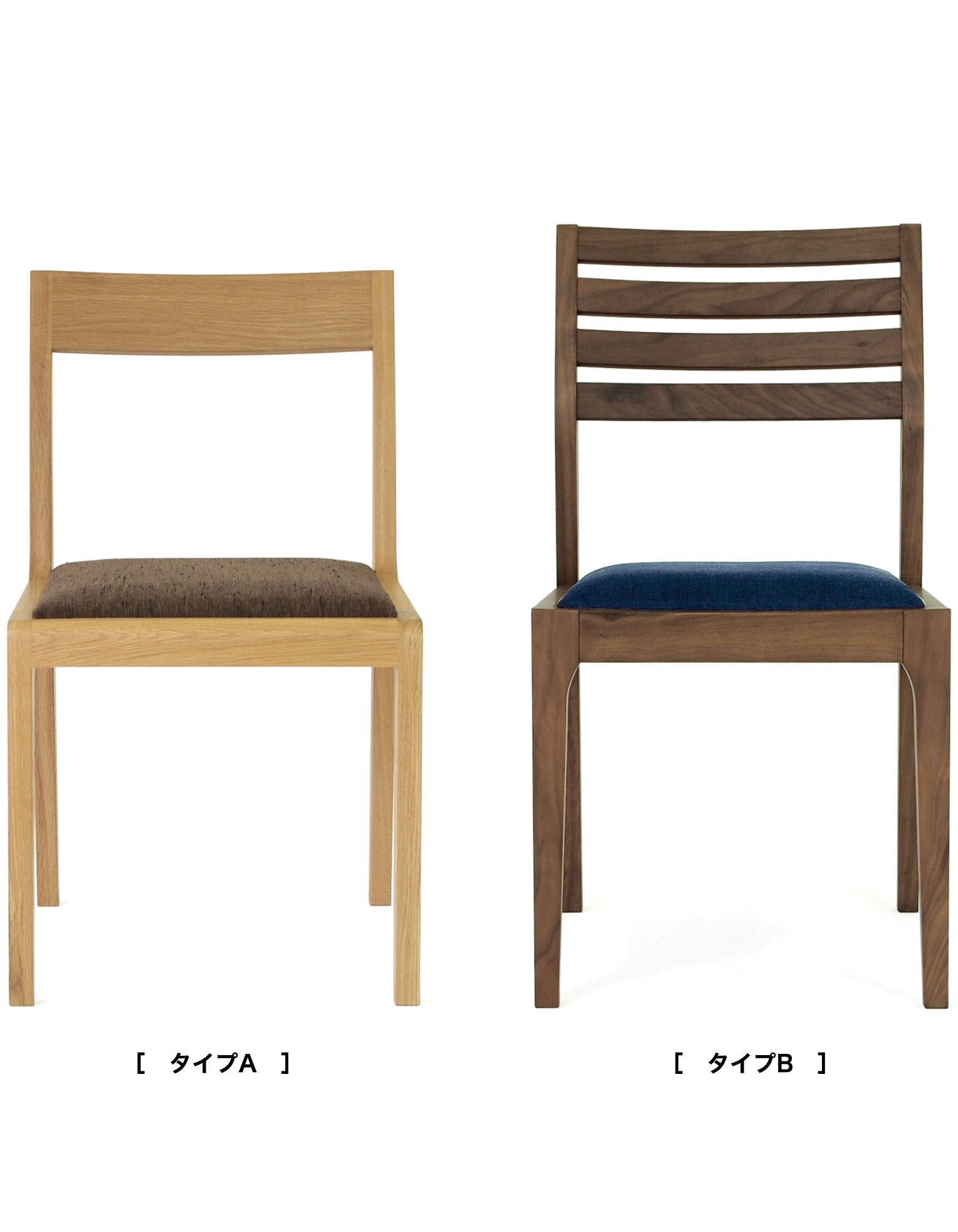 CORNET DINING CHAIR(コルネット ダイニングチェアー)